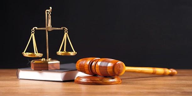 تخفيض معدل قسم القانون