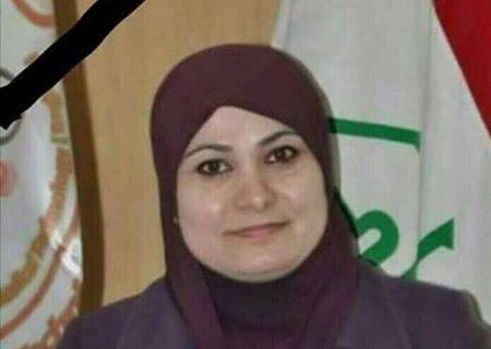 تنعى عمادة كلية المصطفى الاستاذة الفقيدة الراحلة الدكتورة نعمت ياسر