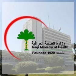 وزيرة الصحة والبيئة تعلن شمول خريجي كليات التقنيات الطبية الاهلية بالتعيين المركزي والدراسات العليا ومخصصات الخطورة